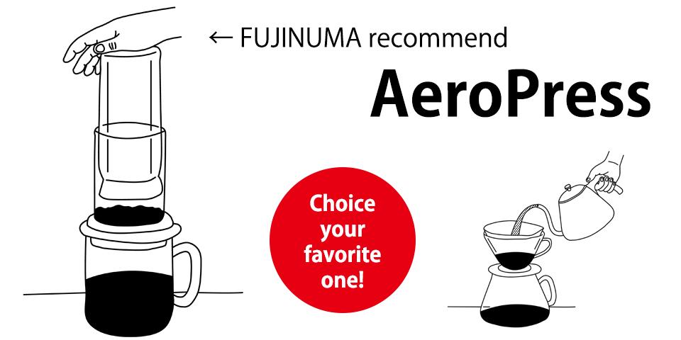 recommend_aeropress_960